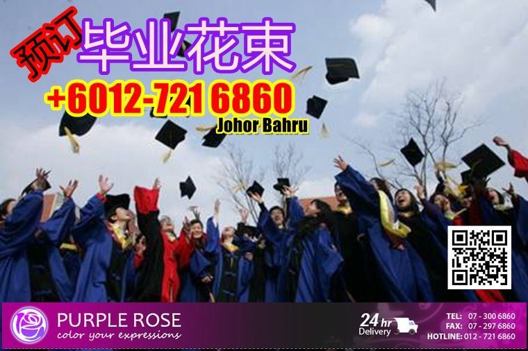 Graduation Bouquet Delivery Services In Johor Bahru����ҵ�������ͷ���