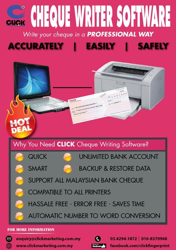 Cheque Writer Software
