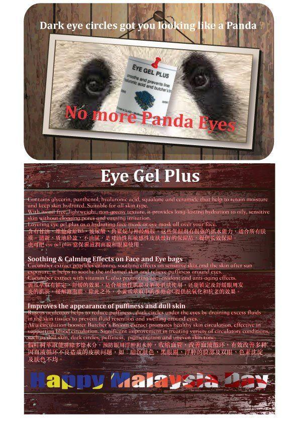 No More Panda Eyes