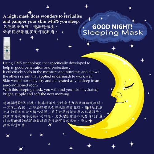 Good Night Sleeping Mask