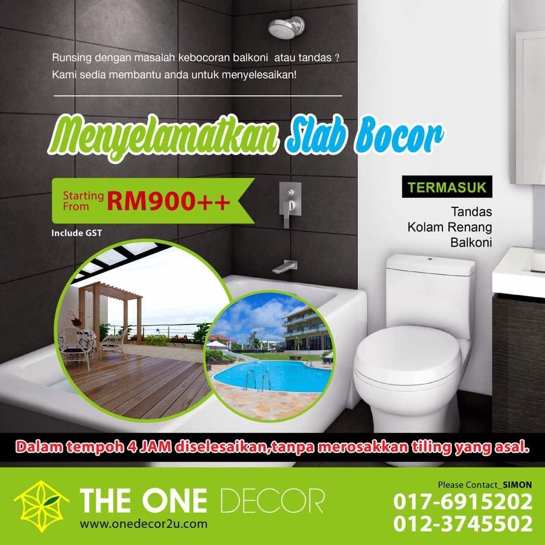 快速解决厕所漏水问题,无需破坏瓷砖!