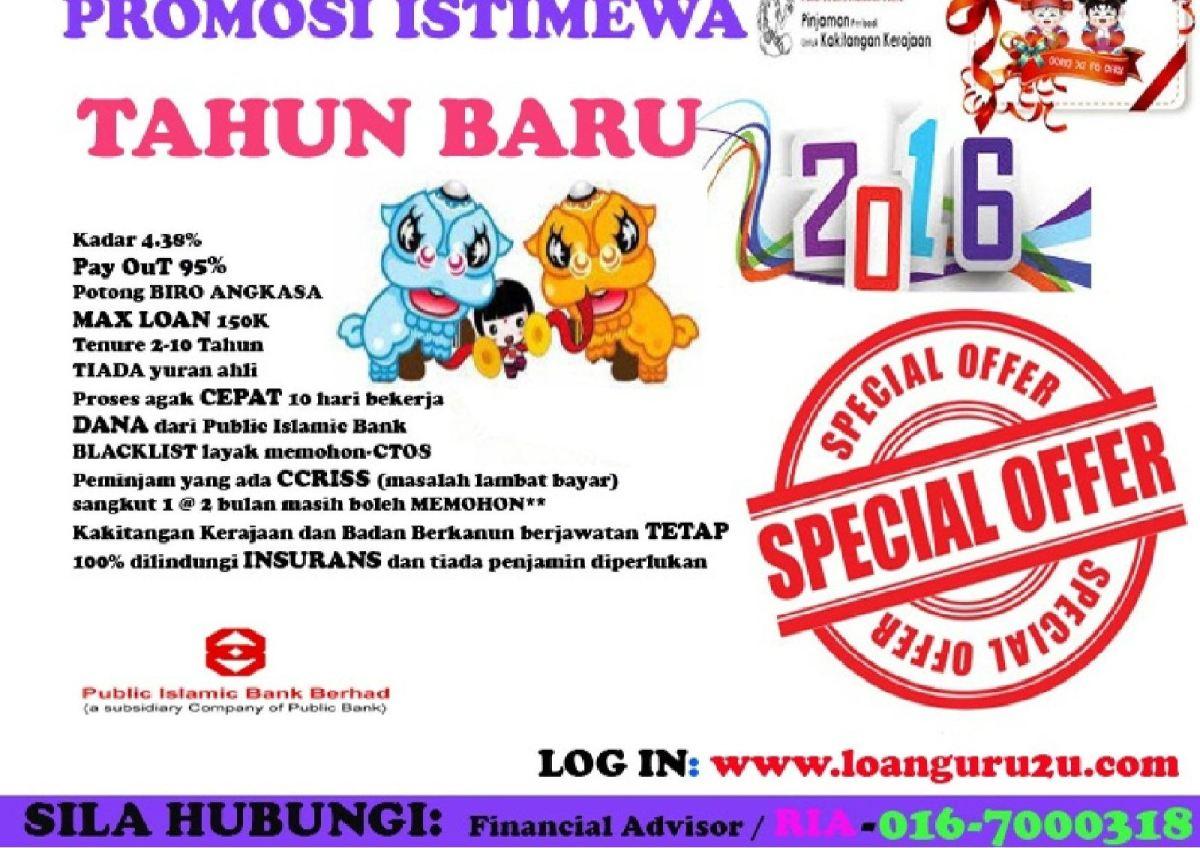 PEMBIAYAAN PERIBADI MCCM (PUBLIC BANK )PROMOSI TAHUN 2016 untuk kakitangan kerajaan sahaja