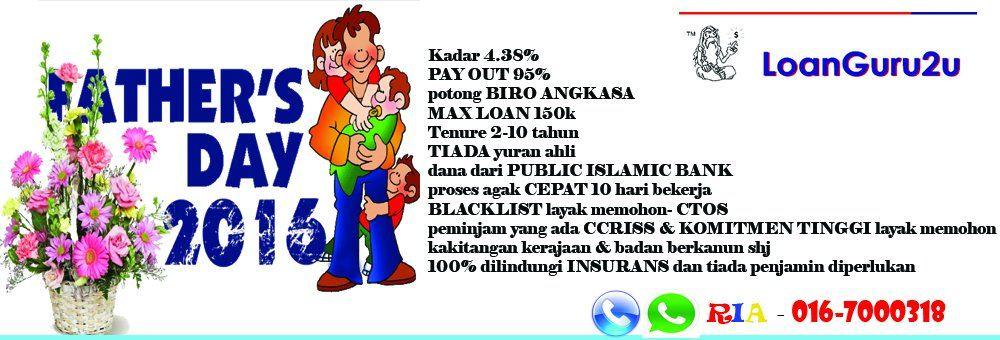 PEMBIAYAAN PERIBADI MCCM (PUBLIC BANK )