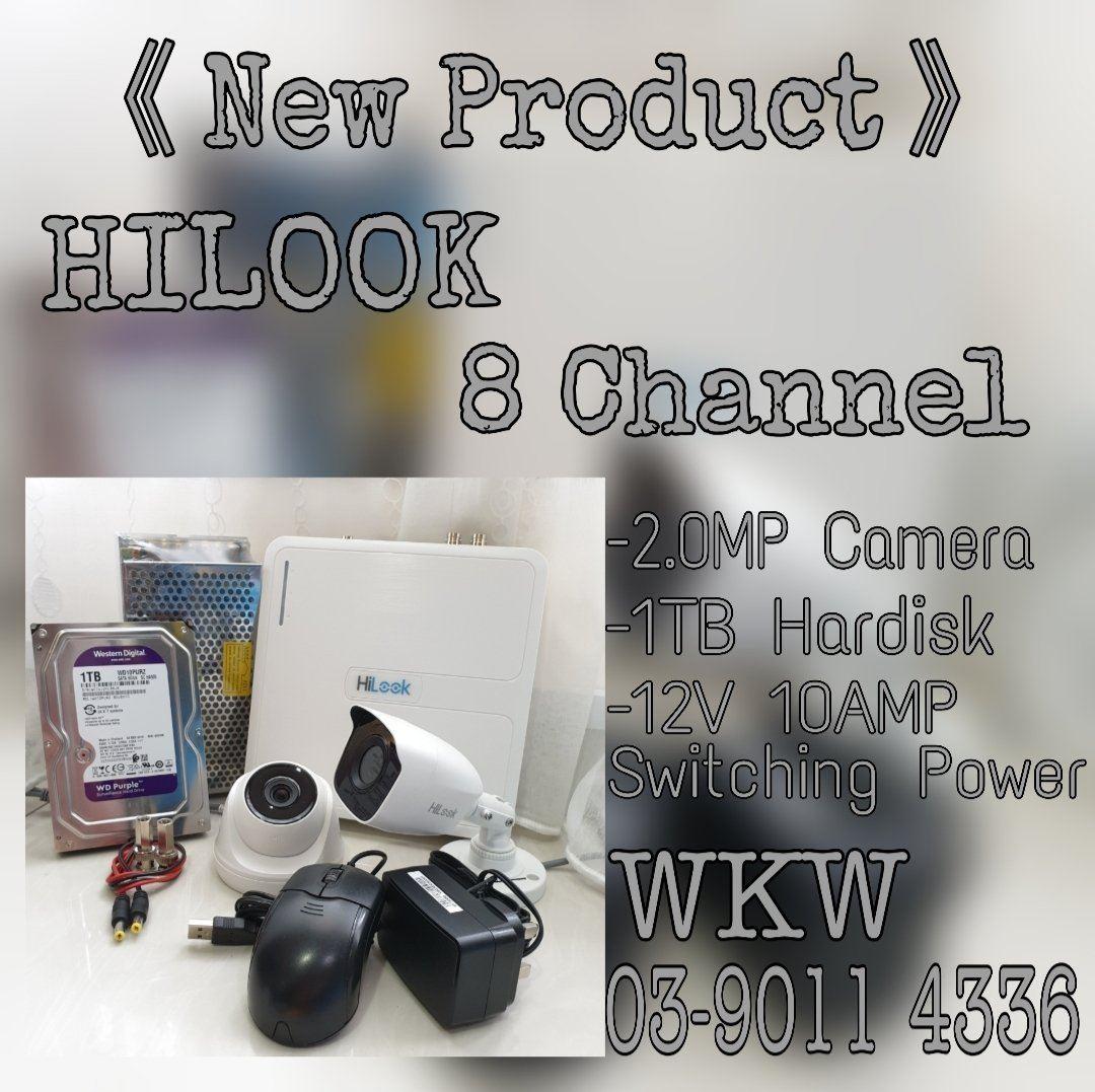 "NEW PRODUCT ""HILOOK""  8 Channel DVR SET"