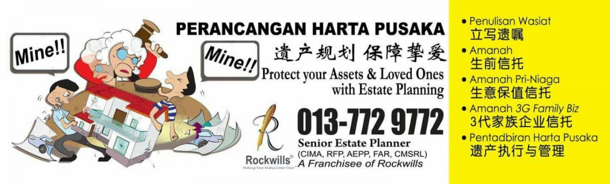 Professional Estate Planning Services(Will & Trust)