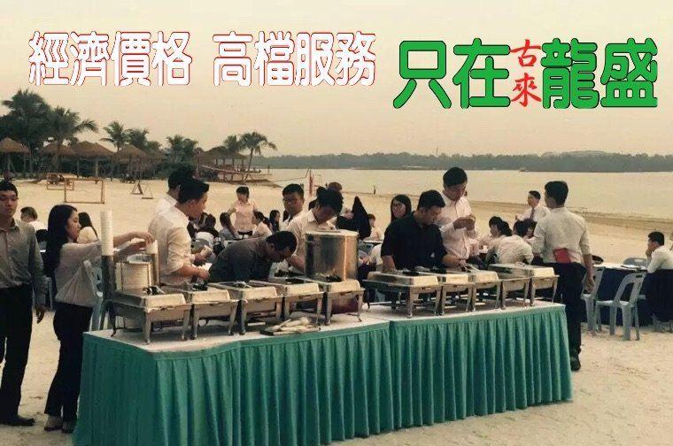 Catering Service/Buffet -Skudai/Kempas/Perling  ���ɲͷ��� -Skudai/Kempas/Perling
