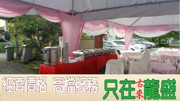 һվʽ������/���ɲͷ��� -Skudai/Kempas/Perling  Catering Service - Skudai/Kempas/Perling