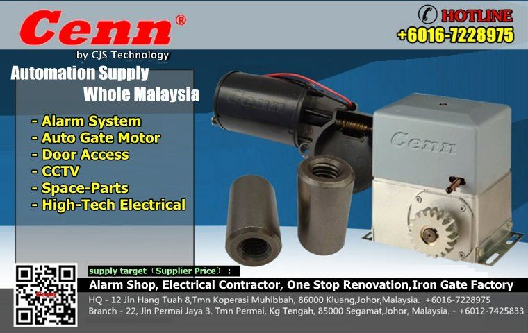 Autogate Motor And System Supply in Kuantan