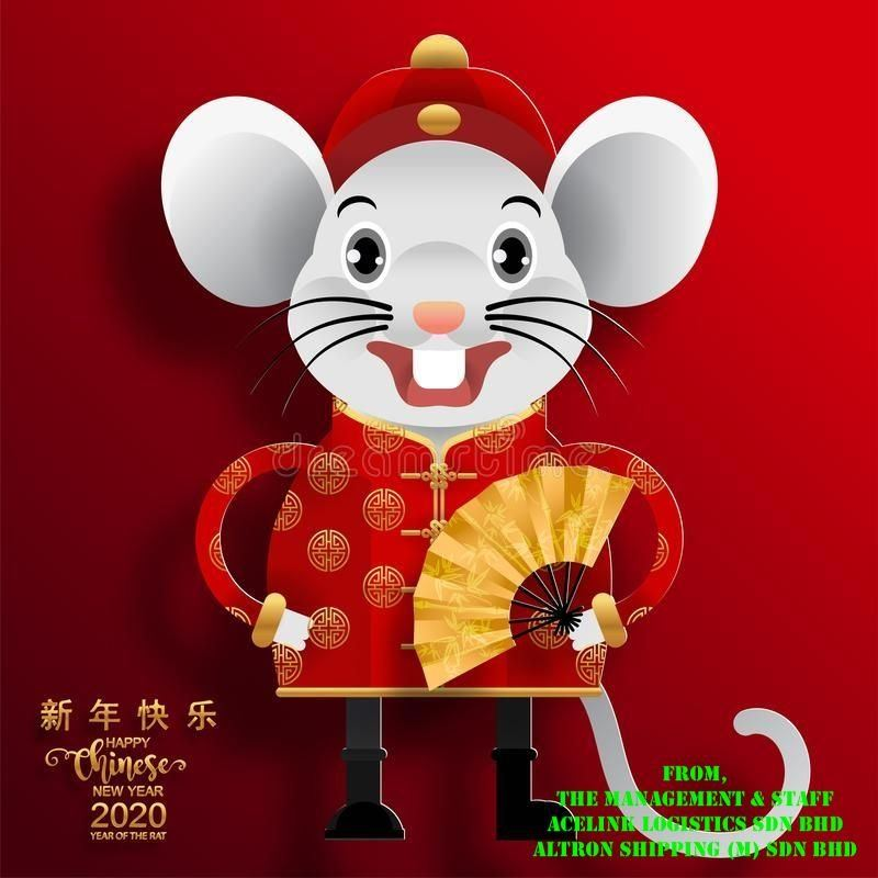 ~HAPPY CHINESE NEW YEAR 2020~