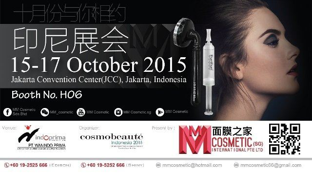 Indonesia Cosmobeaute Exhibition (15-17 October 2015)