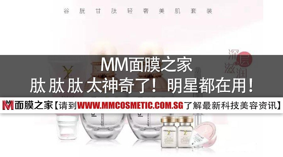��07 June 2017��2017 MM Cosmetic Super Powerful Raw Materials