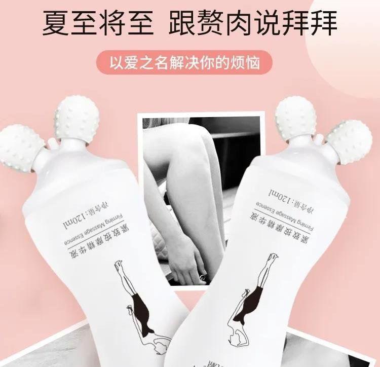 �ż�Դ���°�Ħ����Һ Firming Massage Essence