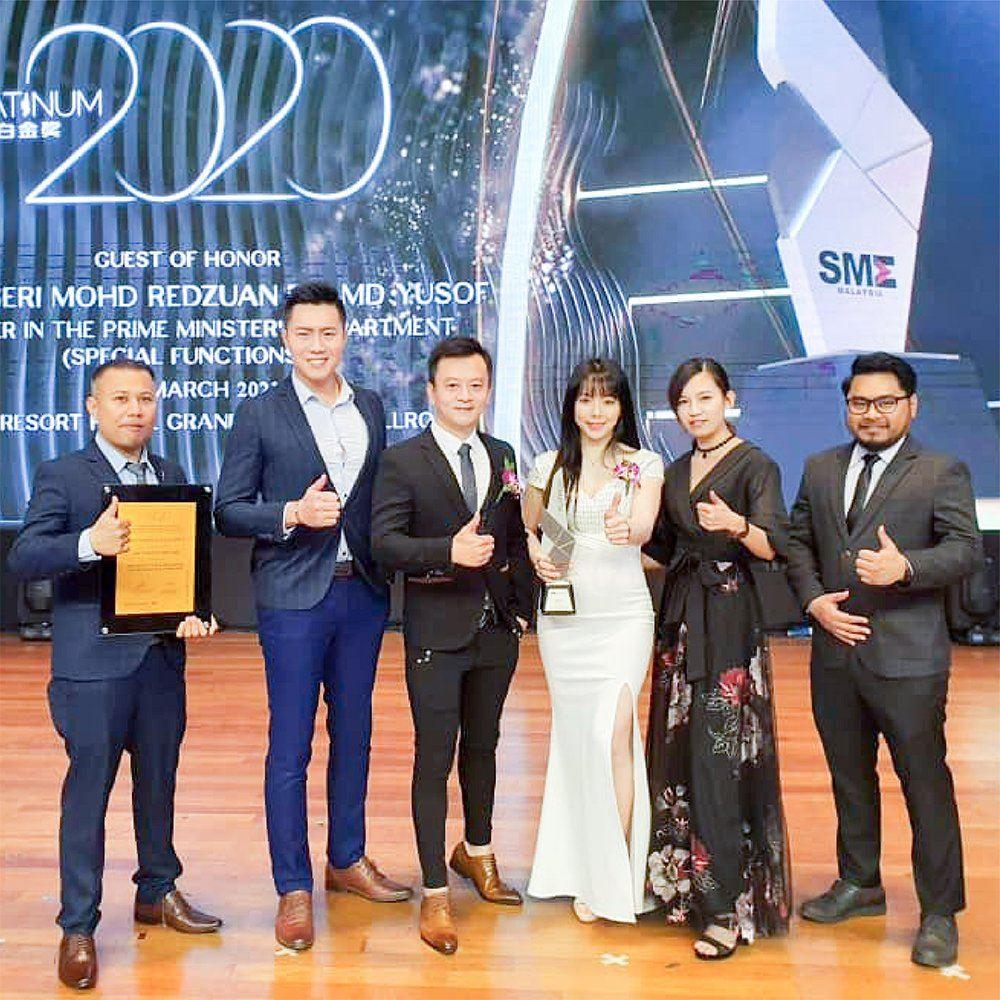 SME Award 2020