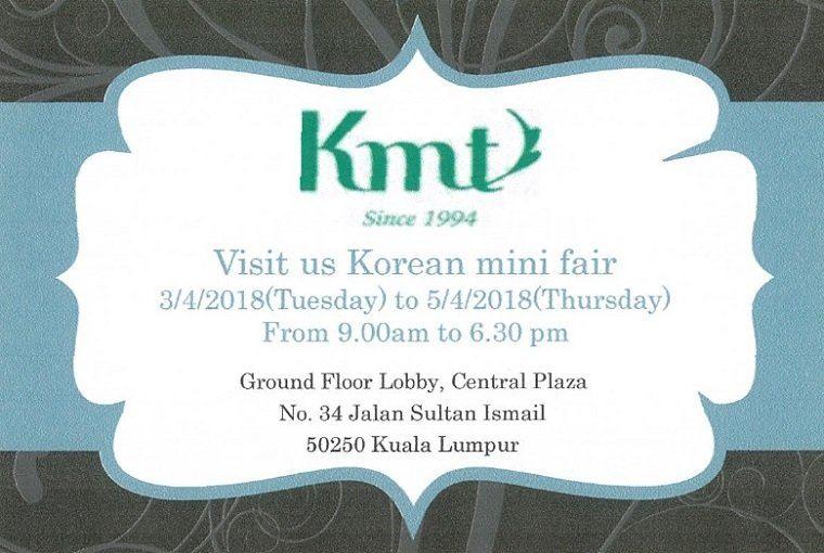 Korean Mini Fair (3/4/3018 ~ 5/4/2018)
