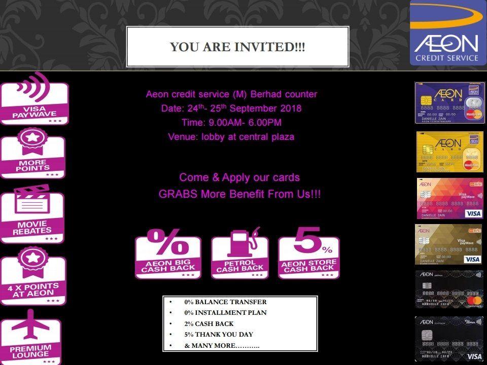 AEON Invitation