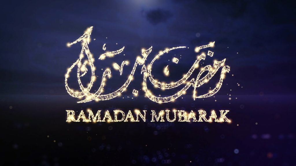 Office timing during the month of Holy Ramadan
