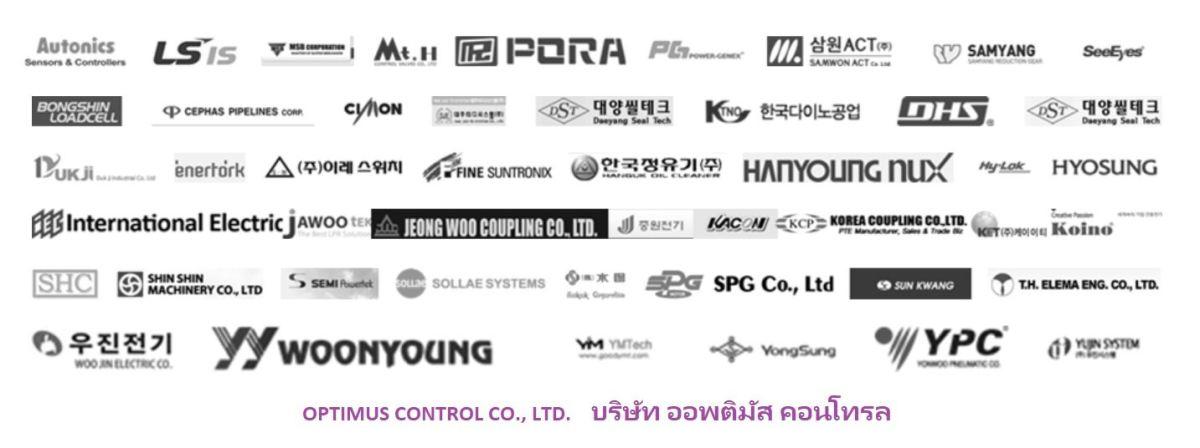 จำหน่าย KOREAN INDUSTRIAL SPARE PARTS ประเทศไทย THAILAND - OPTIMUS CONTROL CO., LTD.