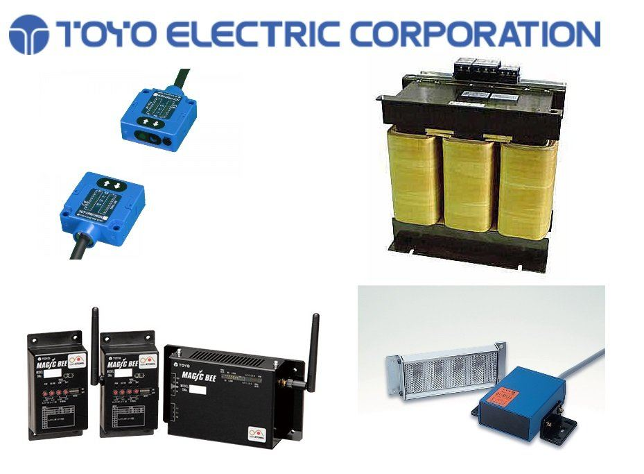 TOYO ELECTRIC - DISCONTINUED PRODUCTS INFORMATION