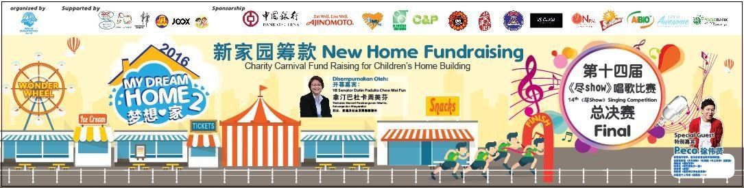 """My Dream Home 2"" Charity Carnival 2016"