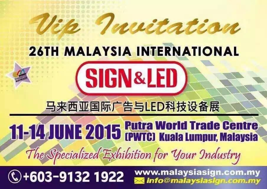 26th Malaysia International SIGN£¦LED Exhibition