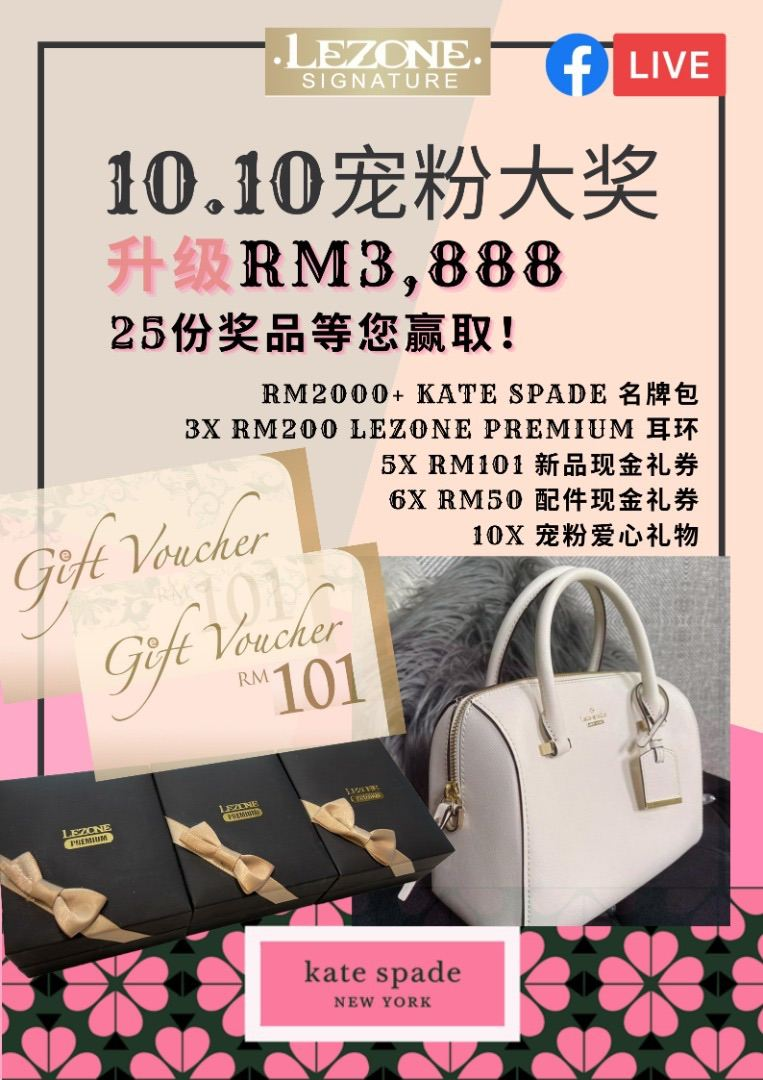 10.10 LEZONE PERFECT SALE - LUCKY DRAW WORTH UP TO Rm3,888