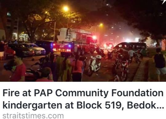 FIRE AT PAP COMMUNITY FOUNDATION KINDERGARTEN, BEDOK NORTH AVE 1 (18/10/16)