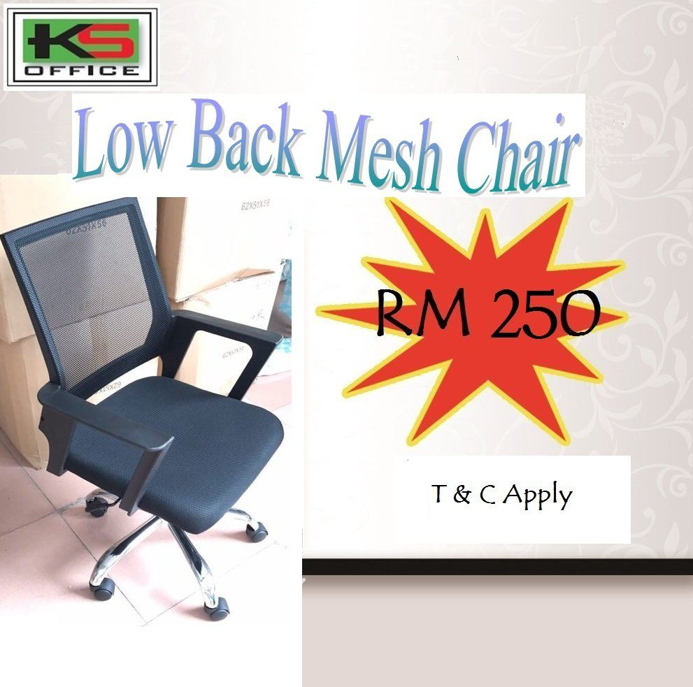 MESH/N-Low Back Mesh Chair (Full Black)