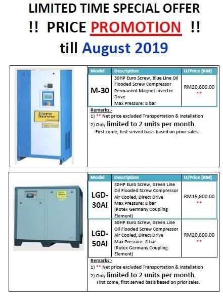 Limited Promotion till August 2019