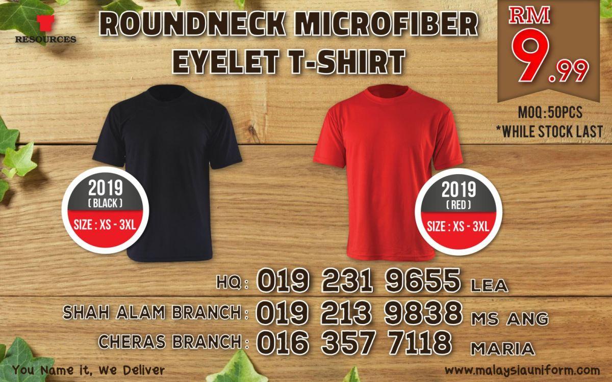 Roundneck Microfibre Eyelet T-shirt Promo * While stock Last