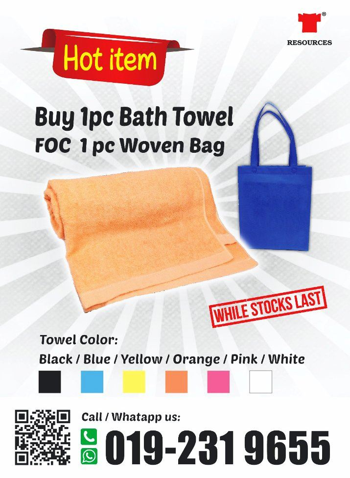 Buy 1pcs Towel free 1pc Woven Bag!!  *While Stock Last
