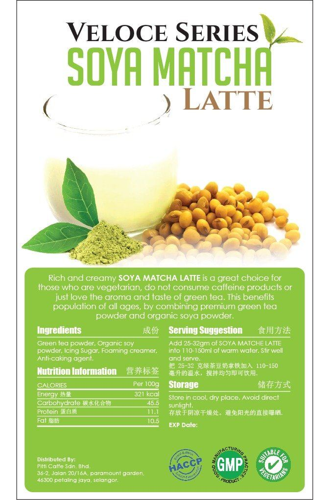 Coffee Machine Rental - Organic Soya Matcha Latte