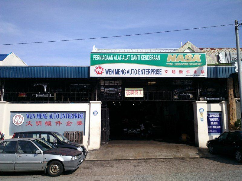 Used/ New car spare parts Trading (买卖二手/全新汽车零件)