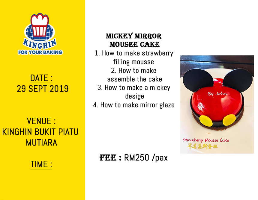 Mickey Mirror Mousse Cake with Chef John