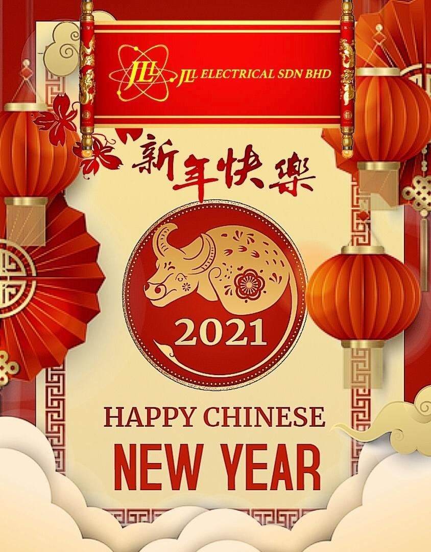 HAPPY CNY BY EVERYONE FROM PHILIPS JLL ELECTRICAL!