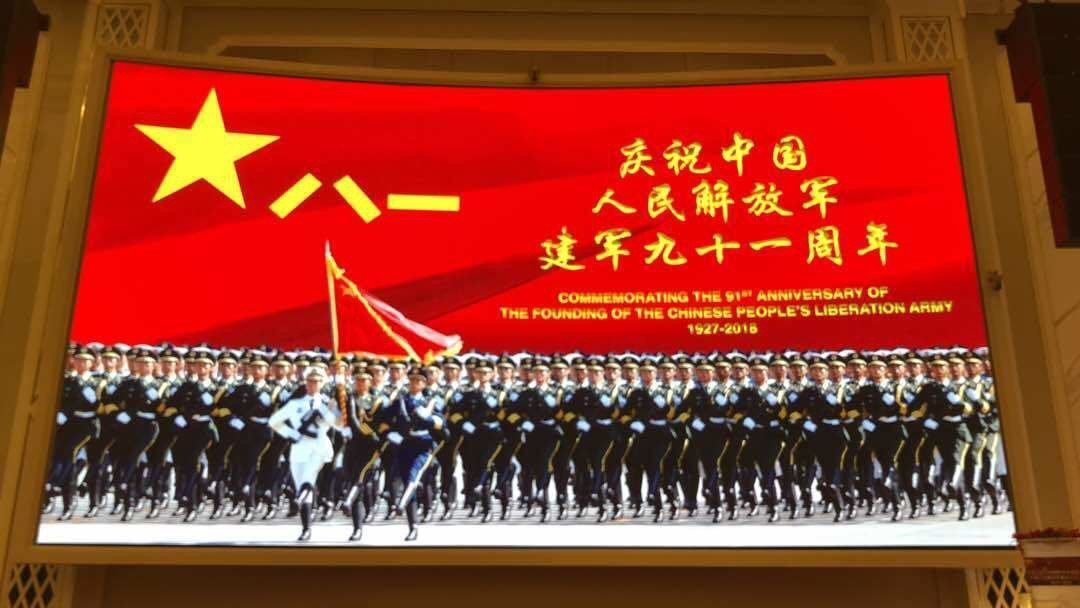 PUCM受邀出席中国人民解放军建军91周年酒会 PUCM invited to cocktail dinner of 91th Anniversary of Chinese PLA.