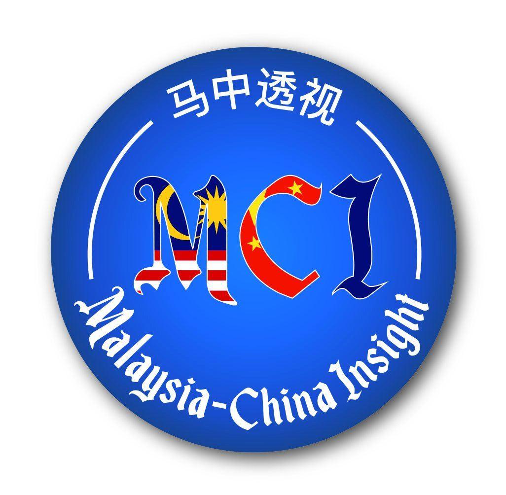 "PUCM published its official English Newspaper-""Malaysia-China Insight"" 马中企业家联合会发行官方英文报《马中透视》"
