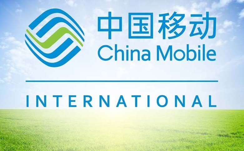 China Mobile International joining force with PUCM for coming CSITE