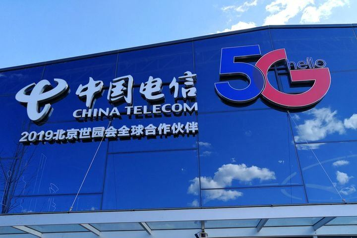 China Telecom fully supports the 1st ever China Smart Industry Trade Exhibition
