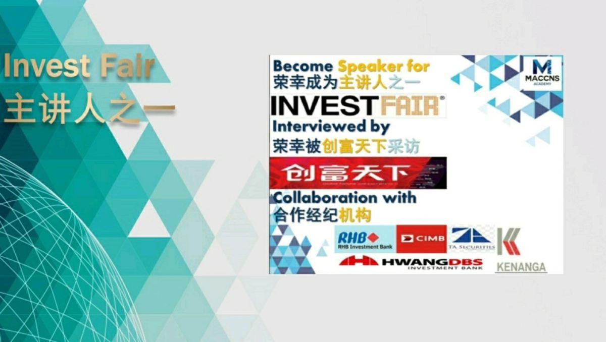 2014 2015 Invest Fair