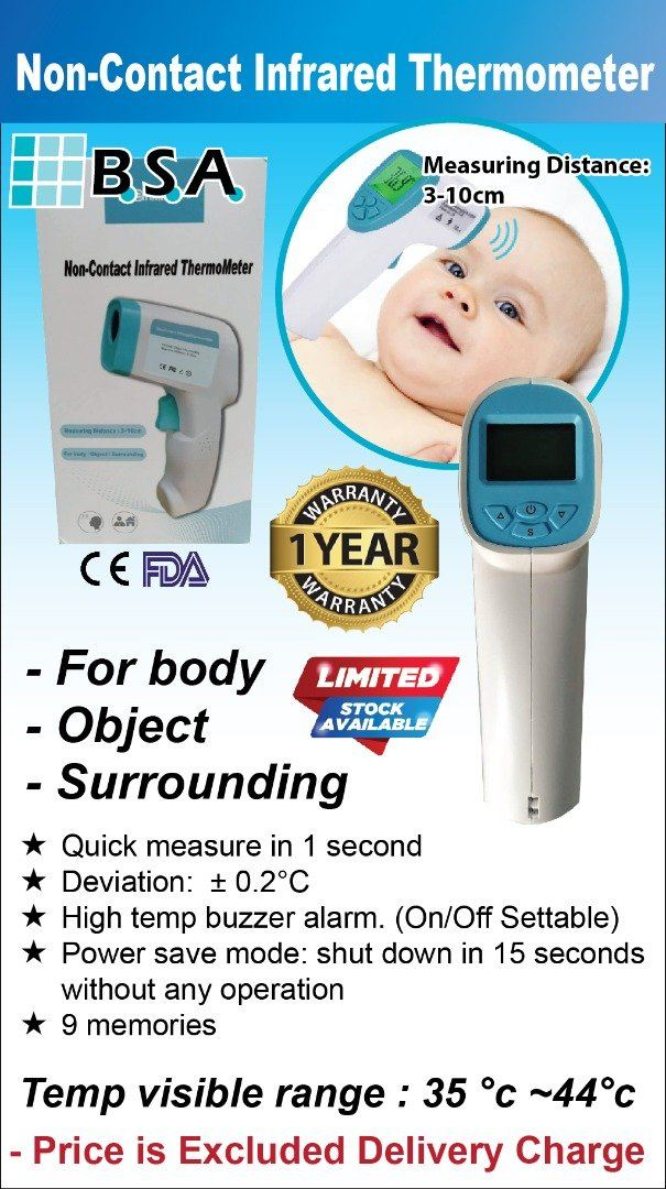 [READY STOCK] Non-Contact Infrared Thermometer with 1 Year Warranty