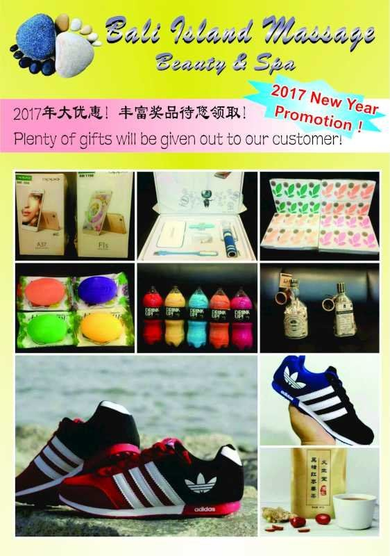 2017 New Promotion