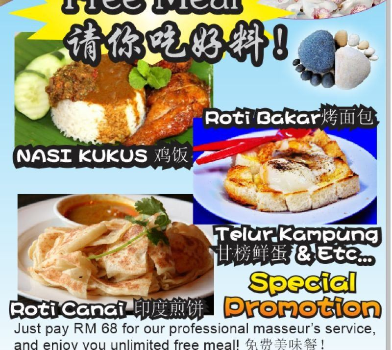 SPECIAL PROMOTION !!