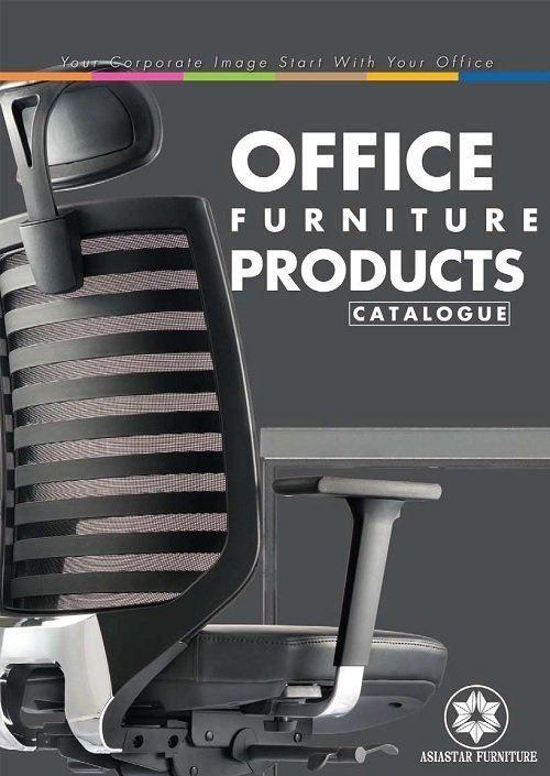 Asiastar Furniture NEW Catalog