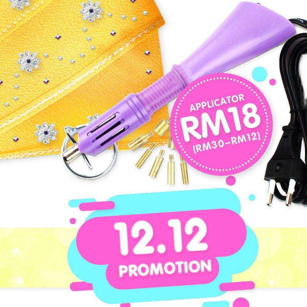 Promotion 12.12