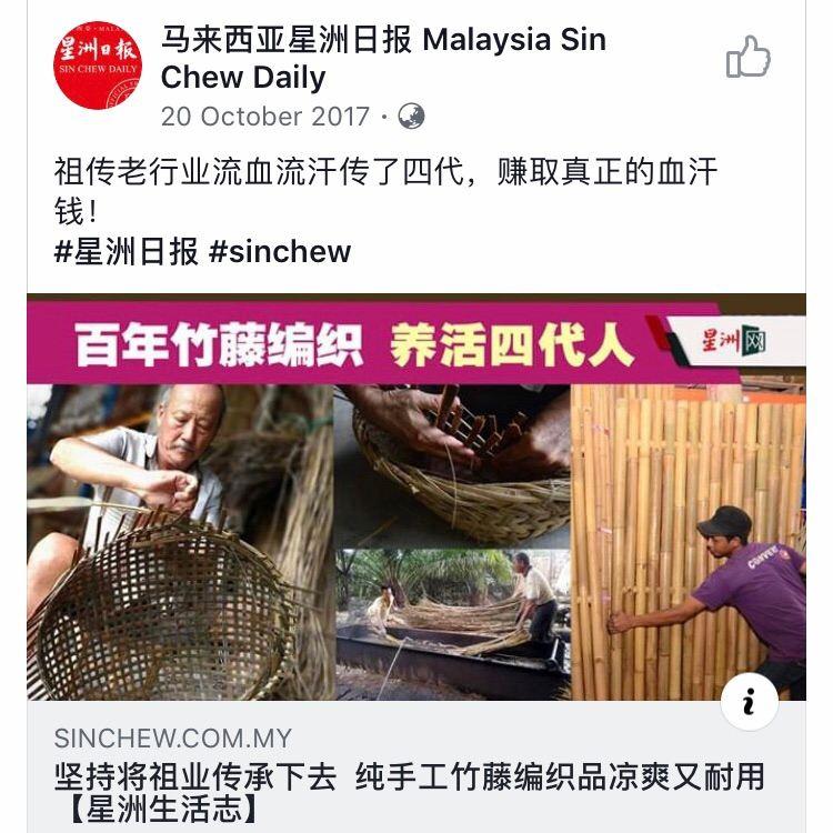Interviewed By Malaysia Sin Chew Daily (�������������ձ��ɷã�
