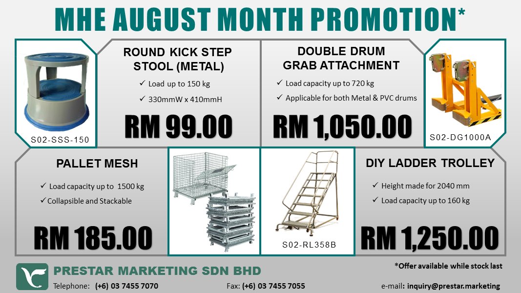 MHE LIMITED TIME AUGUST PROMOTION