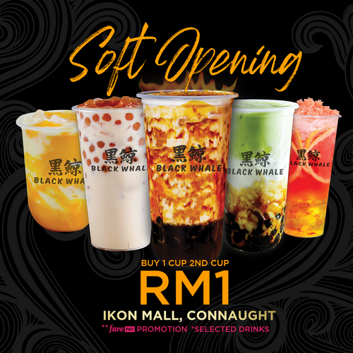MSIA Outlet in Ikon Mall, Taman Connaught will be Opening Soon