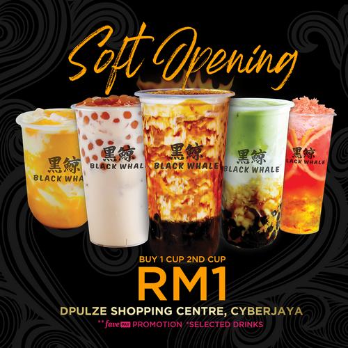 MSIA Outlet in Dpulze Shopping Centre, Cyberjaya will be Opening Soon