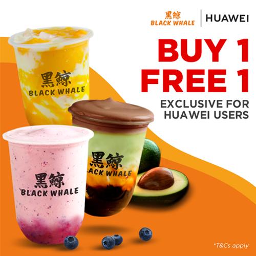 Huawei Users Reward