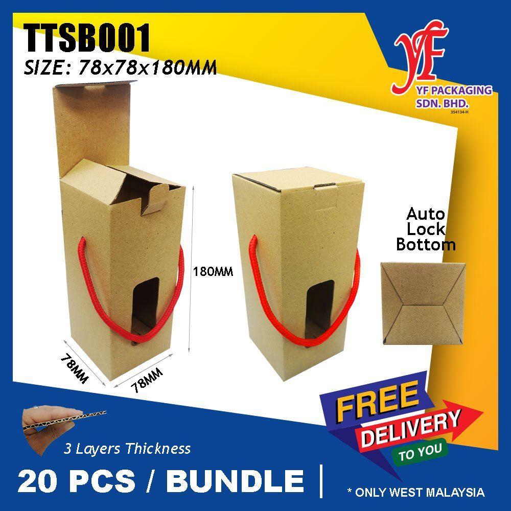 TTSB001